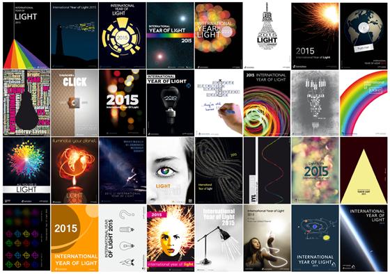 Ces posters sont créés par les étudiants du département Média et technologie de l'information de Hochschule Offenburg en Allemagne. © University of Applied Sciences Offenburg
