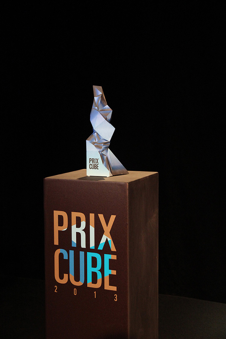 Le trophée du Prix Cube réalisé par l'artiste Hugo Arcier © Le Cube